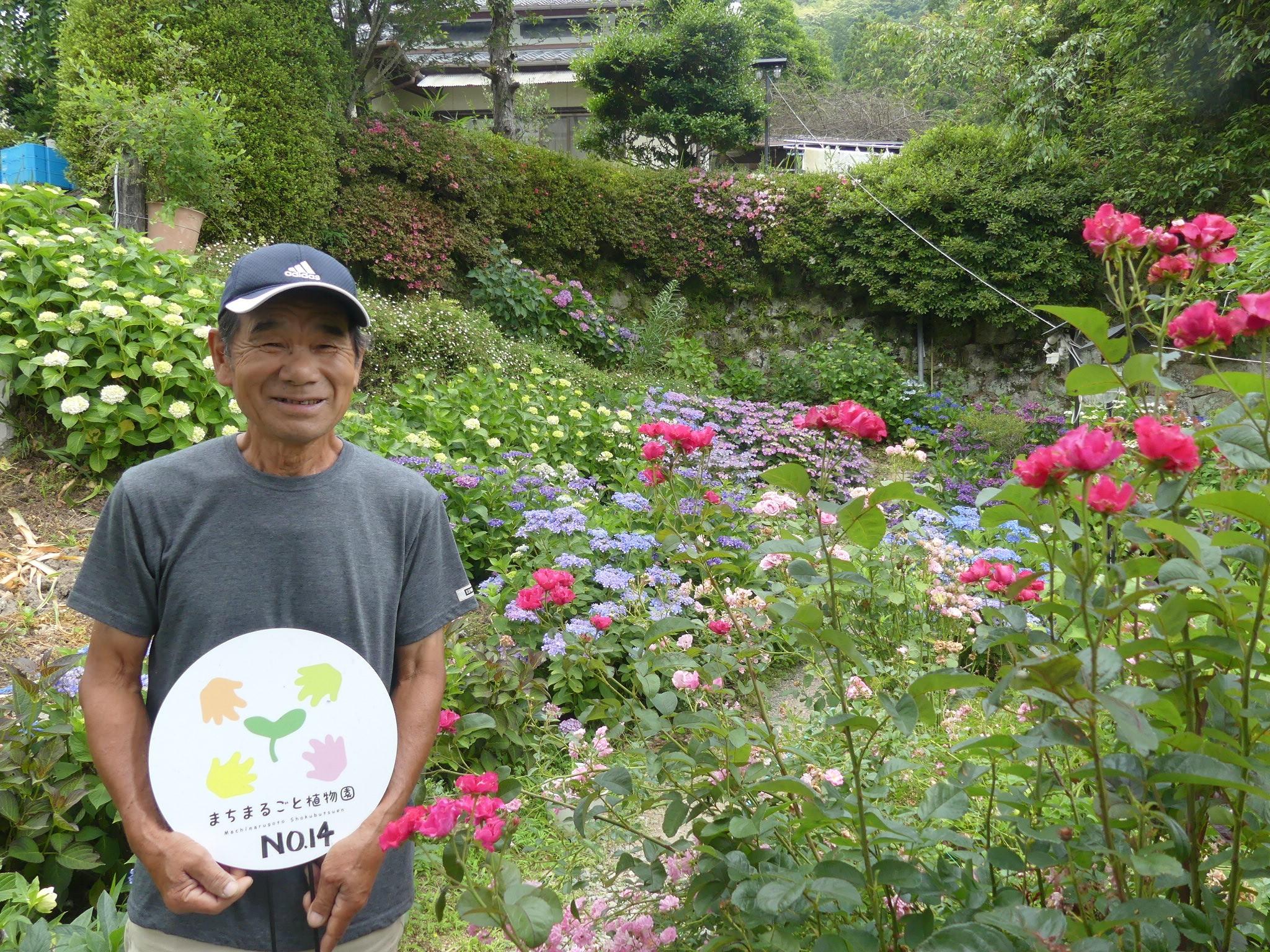𠮷村義孝さんのお庭